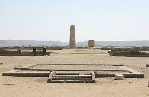 Family Royal Temple@ Amarna of Yuya and Thuya