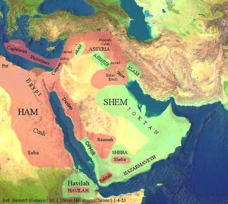 Land of Ham and Shem Map