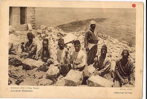 Sephardic Jews cutting stones in Jerusalem - Kurdish Jews.